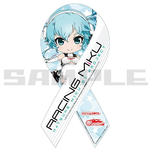 Racing Miku 2014 Ver. Ribbon Magnet Vol. 2