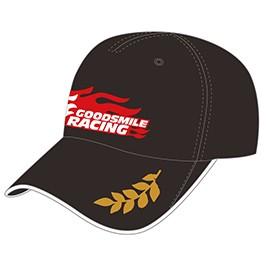 GSR 2014 Victory: Commemorative Cap
