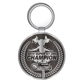 GSR 2014 Victory: Commemorative Metal key holder