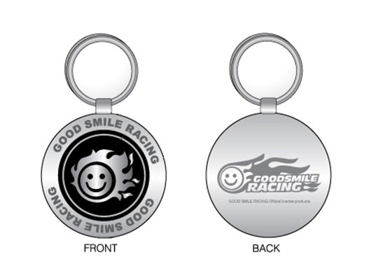GSR Original Metal Key Holder