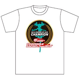 GSR 2014 Victory: Stay-Dry T-Shirt