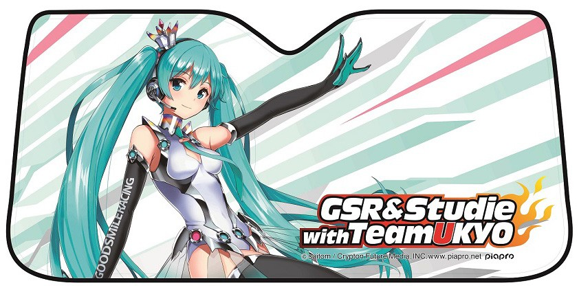 Racing Miku 2013 Ver. Sun Shade